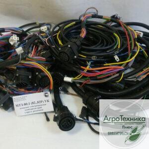 Комплект электропроводки МТЗ-80.1 (82.1, 82Р)