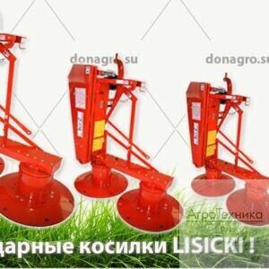 Запчасти для польских роторных косилок